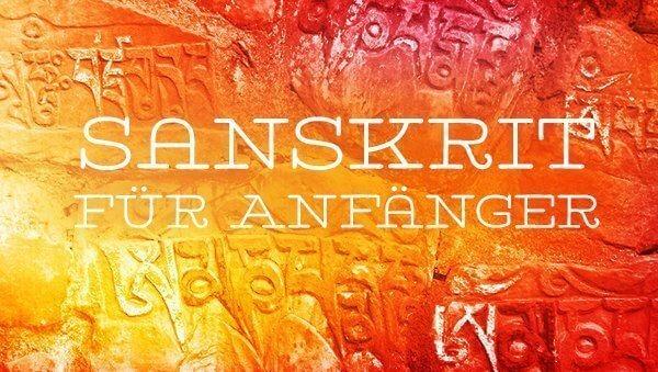 Large header 5 sanskrit begriffe  die jeder yogi kennen sollte