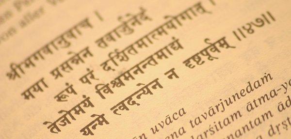Was ist Yoga? Sanskrit-Schriften
