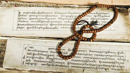 Yogasutra mit Mala