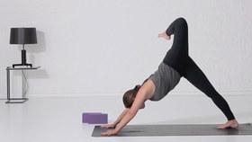 Yoga Video Sanfte Hüftöffner (Vorübung zum Lotussitz)