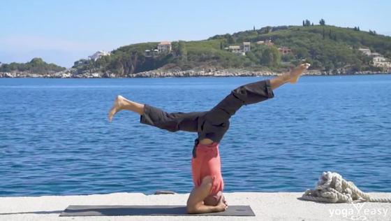 Yoga Video Yoga statt Espresso 5 – ein Wachmacher für alle Lebenslagen
