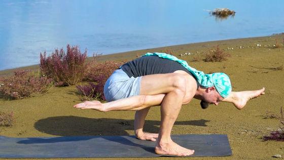 Yoga Video Zweites Drittel 2. Serie Ashtanga Yoga (Teil 2 von 3)