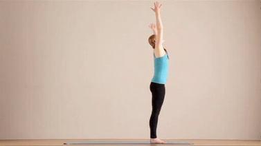 Yoga Video Sonnengruß für Geübte (Ashtanga-Variante)