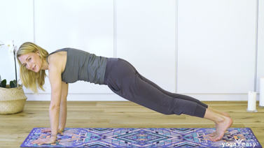 Yoga Video Tutorial: Die Planke – Phalakasana
