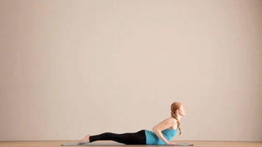 Yoga Video Clip: Bhujangasana (Kobra)